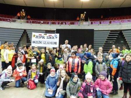 Ero Arena Gdańsk